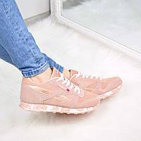 Кроссовки женские Reebok Classic пудра Натуральный Замш, спортивная обувь