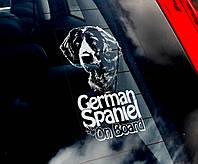 Немецкий спаниель (Вахтельхунд) (Немецкая перепелиная собака) стикер
