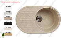 Кухонная мойка Fosto КМ 74-46