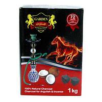 Уголь Garden 72 кубика, супер качество!  1 кг