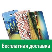 Чехол (бампер) для FlyIQ456 (Украинская символика) (Флай iq 456, айкью 456 эра лайф 2)