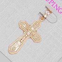 Крестик золотистый