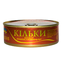ТМ Пролив Килька балт. в т/с 3/240 г ключ 48 шт/уп