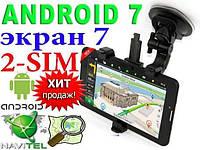 """Автомобильный GPS-навигатор 7"""" 3G Pioner PI 7009 Android"""