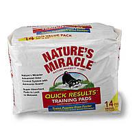 Пеленки 8 in 1 Quick Results Training Pads для собак, быстрый результат, 14 шт