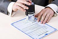 Услуги в получении лицензии КУА негосударственных пенсионных фондов
