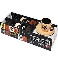 Сервиз кофейный 12 пр SNT 1458-С