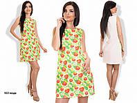 Платье клубника 922 мода
