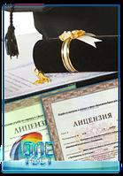 Помощь в получении лицензии для приобретения товаров в группах!