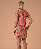 Платье Раума, фото 2