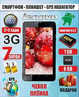 Многофункциональный Смартфон Lenovo Tab 2 Black -- Замечательный ПОДАРОК на НГ!