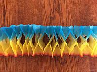 Гирлянда - растяжка 3,5 метра, голубо-желтая