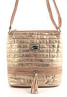 Стильная наплечная блестящая оригинальная женская сумка  KISS ME art. 103 розовое золото