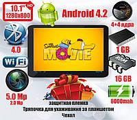Немецкий Планшет Lenovo Medion LIFETAB E10320-MD98641  8 Ядер 1/16GB