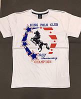 Белая футболка для мальчика (128-158)