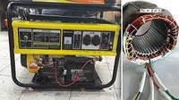 Перемотка 3-х фазных генераторов напряжения