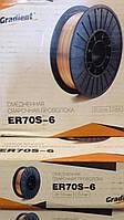 Сварочная проволока обмедненная ER70S-6