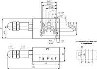 Клапан КРВМ-10