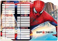 Расписание уроков на плотном картоне