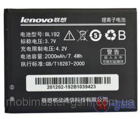 Аккумулятор Premium Lenovo A300, A388T, A328, A526, A529, A590, A680, A560 (BL192) 2000mA/ч