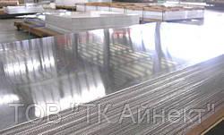 Алюминиевый лист 3х1500х3000мм Д16Т дюралевый. ГОСТ доставка по Украине.