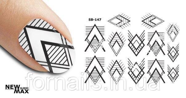 Слайдер-дизайн SB-147