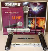Радио микрофонная система Shure SH 500 беспроводные микрофоны база радио (sennheiser синхейзер shure) речь