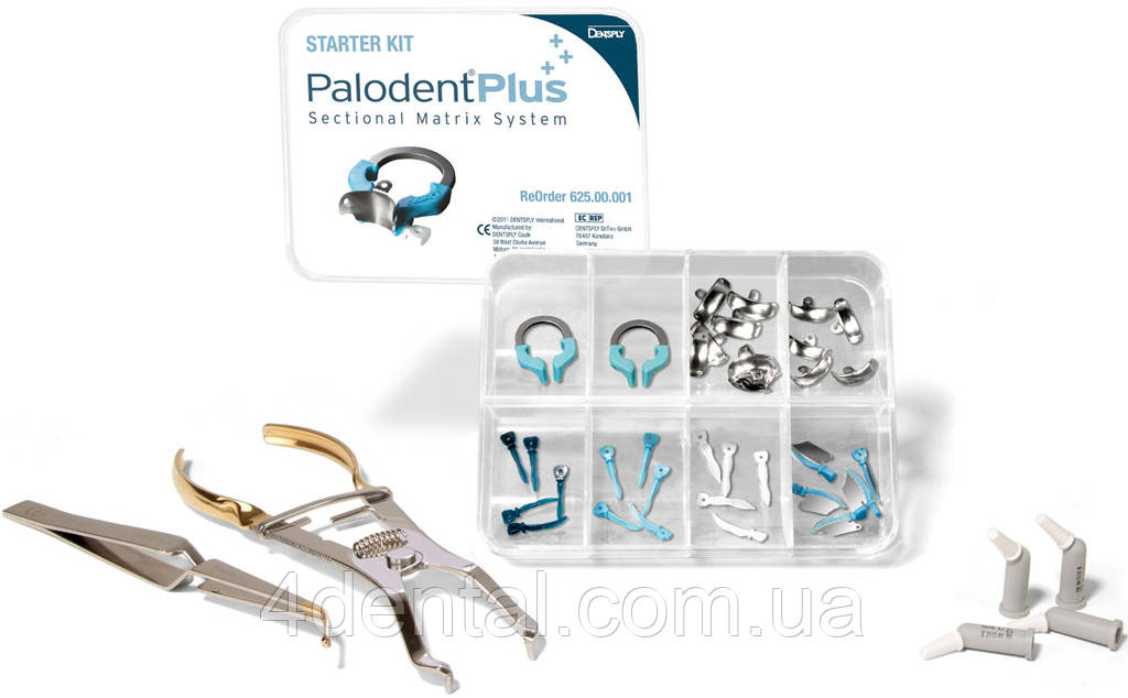 Palodent® Plus стартовый набор NaviStom