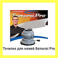 Точилка для ножей Samurai Pro!Акция