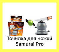 Точилка для ножей Samurai Pro