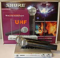 Беспроводная радиомикрофонная система Shure SH 500 UHF радиобаза с радиомикрофоном сн 500 sennheiser синхайзер