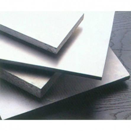 Алюминиевая плита 100 мм 7075 аналог В95, фото 2