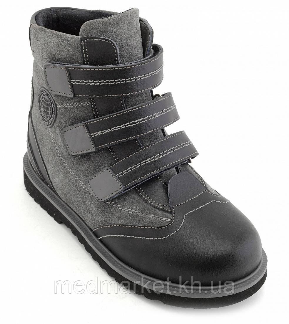 Ботиночки ортопедические 23-209 Sursil-Ortho от интернет-магазина ... 6662a8bf6c400