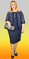 Комбинированное женское платье- имитация костюма (Б.Н.З.) Размеры: 52, 54, 56, 58, 60, 62