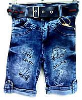 Бриджи джинсовые мальчик 9-12 лет_с рисунком