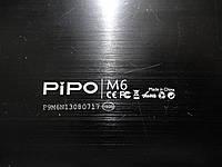 Крышка для pipo m6 б.у.