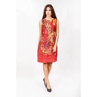 Молодежное кораловое платье принтованое цветами