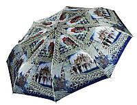 Женский зонт Три Слона Под дождем ( полный автомат ) арт.880-49