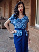 Нарядный женский синий костюм с поясом Оливия