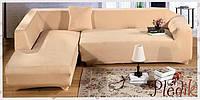 Чехол на угловой диван 230х300 HomyTex универсальный эластичный, бежевый