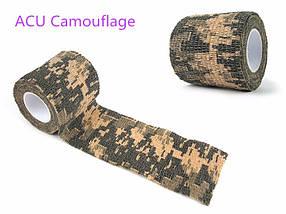Лента камуфляжная (для оружия и снаряжения) - ACU