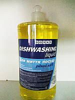 Средство для мытья посуды с лимоном 1л