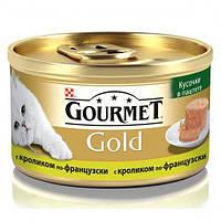 Gourmet Gold (Гурмет Голд) кусочки в паштете с кроликом по-французски