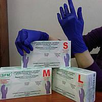 Перчатки SFM нитриловые нестерильные супермягкие неопудренные