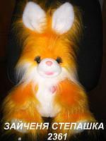Мягкая игрушка Зайка Степашка (90 см)