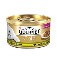 Gourmet Gold (Гурмет Голд) с кроликом и печенью