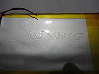Аккумулятор для планшетов  pipo m6 и другие б.у. 7.4в 9000ма
