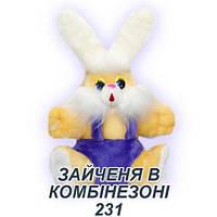 Мягкая игрушка Зайка в комбинезоне (50 см)