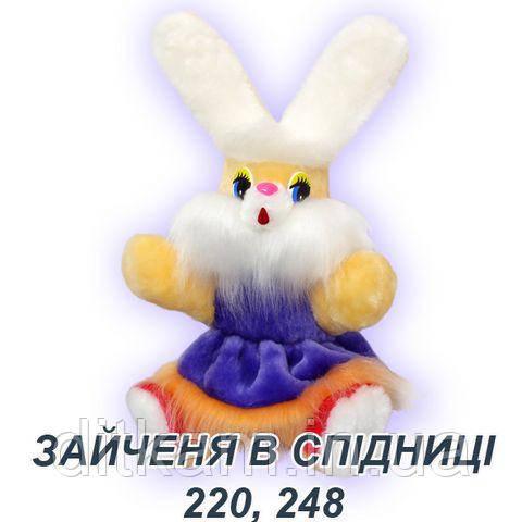 Мягкая игрушка Зайка в юбочке (50 см)