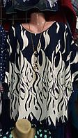 Легкая летняя блуза для женщин